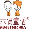 木偶童话logo