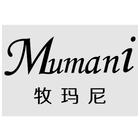 牧玛尼logo