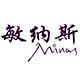 敏纳斯珠宝logo