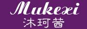 沐珂茜logo