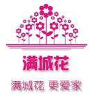 满城花家居logo