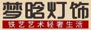 梦晗logo