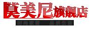 莫美尼logo