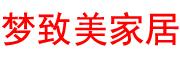 梦致美logo