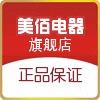 美佰电器logo