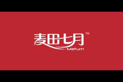 麦田七月logo