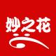 妙之花logo