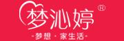 梦沁婷logo