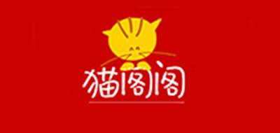 猫阁阁logo