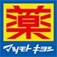 MatsumotoKiYoshilogo