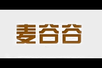 麦谷谷logo