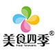 美食四季logo