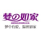 梦之如家logo
