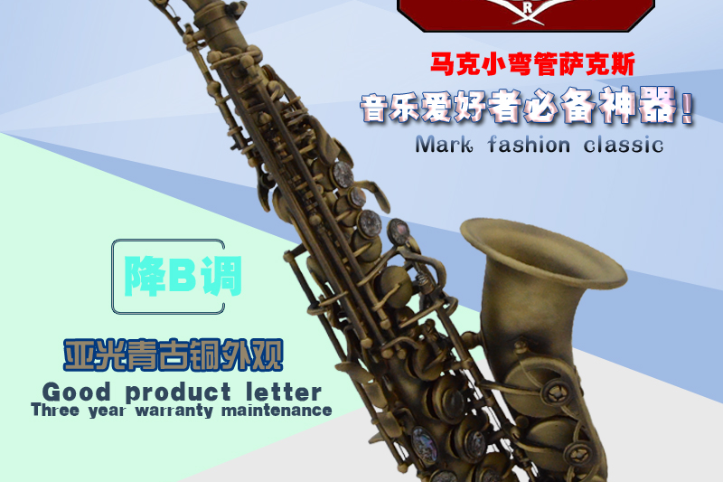 markr乐器logo
