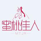 蜜桃佳人logo