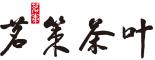 茗策logo