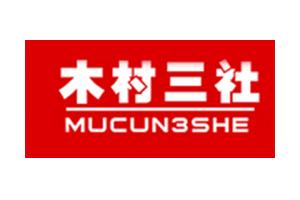 木村三社logo