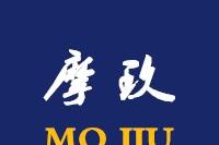 摩玖logo
