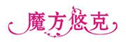 魔方悠克logo