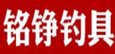 铭铮logo
