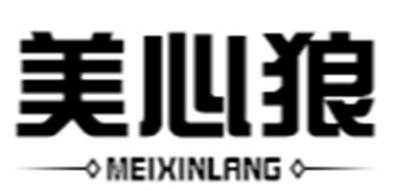 美心狼logo
