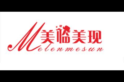 美临美现logo