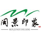 闽景印象茶叶logo