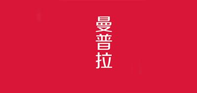 曼普拉logo