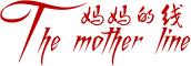 妈妈的线logo