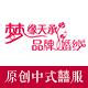 梦缘天承logo