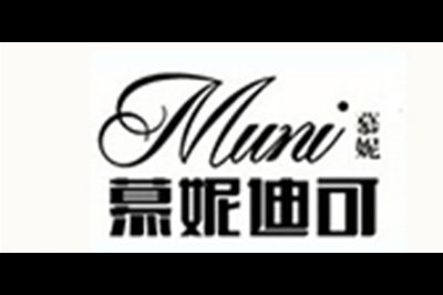 慕妮迪可logo