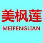 美枫莲logo