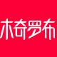 木奇罗布logo