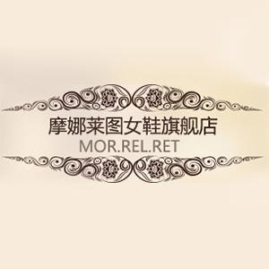 摩娜莱图女鞋logo