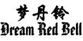 梦丹铃logo