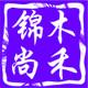 木禾锦尚logo