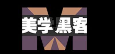 美学黑客logo