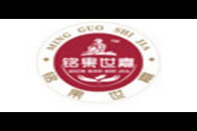 铭果世嘉logo