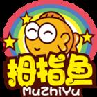 拇指鱼logo