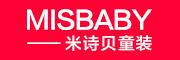 米诗贝logo