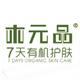 木元品logo