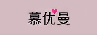 慕优曼内衣(Mym)logo