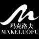 玛克洛夫logo