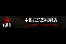 木棉花乐器logo
