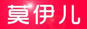 莫伊儿logo
