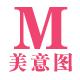 美意图logo