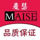 麦瑟logo