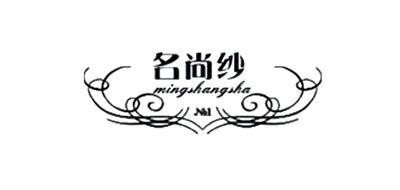 名尚纱logo