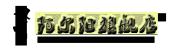 陌尔阳logo
