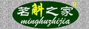 茗斛之家logo